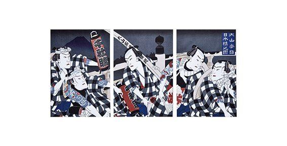 江戸木版画 - 伝統工芸品 | 台東区公式 伝統工芸品サイト